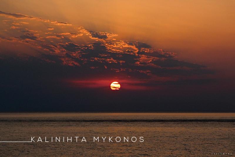 Kalinihta Mykonos