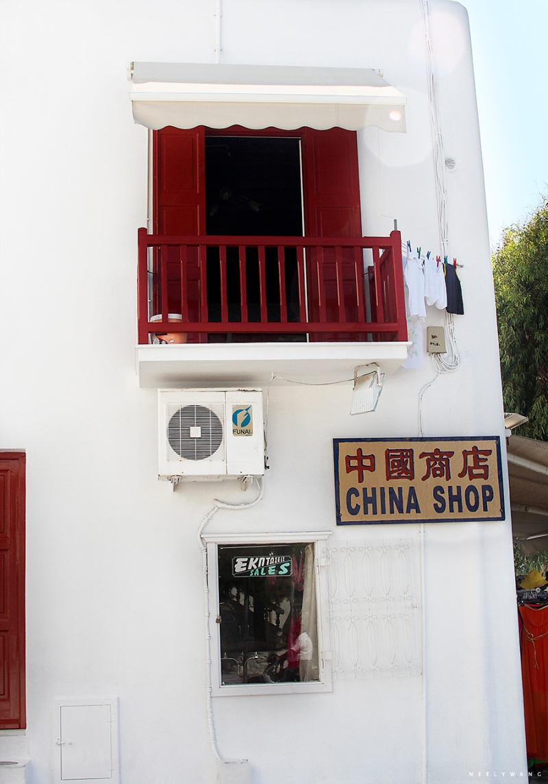 Mykonos China Shop
